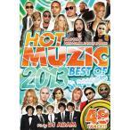 Yahoo!クラブアイテム専門店 e-BMS(爆買いセール品)US・UKでヒットした激アツMVのみ収録! HOT MUZIC BEST OF 2013 SUMMER - DJ ADAM (国内盤DVD)(MIXDVD)(MIXCD)(再入荷)