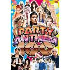 (キタコレ)2枚組パーティーアンセム100曲のブチ上げ保障DVD! PARTY ANTHEM 100 - I-SQUARE (国内盤)(2枚組)(洋楽DVD)(MIXDVD)(MIXCD)画像