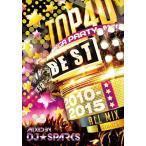 (洋楽DVD) レディーガガ、フローライダー、LMFAO、他! Top40 Best - DJ★Sparks (国内盤)