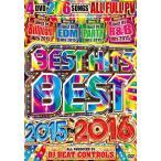 (洋楽DVD) オール・フルムービー!4枚組・全206曲・全12時間! Best Hits Best 2015〜2016 - DJ Beat Controls (国内盤)(4枚組)「1000000761」