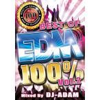 (洋楽DVD) デヴィッドゲッタ、アヴィーチー、ディミトリーヴェガス&ライクマイク、他! BEST OF EDM 100% VOL.2 - DJ ADAM (国内盤)