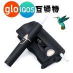 (クーポン利用で300円OFF) アイコス iQOS グロー GLO 互換機 ランキング 本体 新型 電子タバコ 加熱式 AOKEY C&O
