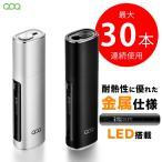 アイコス 互換機 (クーポン利用で300円OFF) iQOS 互換 加熱式タバコ 本体 電子タバコ QOQ honor max 2400mAh 最大30本連続 ランキング 人気