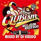 Yahoo!クラブアイテム専門店 e-BMS(爆買いセール品) キレッキレのフロアピークタイム! CLUB ism - All Mix Edition - DJ KAZOO (国内盤MIXCD)(あす楽対応)