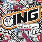 Yahoo!クラブアイテム専門店 e-BMS(爆買いセール品) All Genre MIX ド派手級の破壊力! ING Vol.44 - DJ FUMI (国内盤MIXCD)(あす楽対応)
