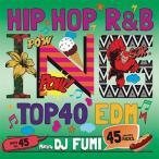Yahoo!クラブアイテム専門店 e-BMS(爆買いセール品) CLUBでパワープレイ中の最新注目曲MIX! ING vol.45 - DJ FUMI (国内盤MIXCD)(あす楽対応)
