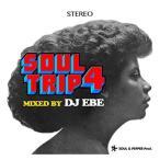(MIXCD)なんと今回は全編メロウソウル! SOUL TRIP 4 - DJ EBE(DJ エベ) (洋楽)(国内盤)