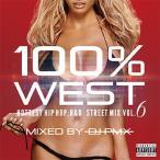 ��MIXCD�˥ɥ饤�֤ˤԤä���ʴְ㤤�ʤ����硪 100% WEST STREET MIX vol.6 - HOTTEST HIPHOP R&B - DJ PMX ���γڡˡʹ����ס�
