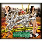 (MIXCD)サウスヒップホップ黄金期!名曲ベスト! Down South Story - Classic South (The late 1990s 〜 The early 2000s) - DJ KIRIST (洋楽)(国内盤)