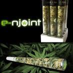 (電子タバコ) e-njoint - カンナビスフレーバー (使い捨て)(日本食品分析センター 検査済み)