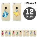 (iPhone 7 ケース) Watercolor Art - iPhone 7 Case(ケース)(あすつく)