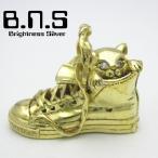靴の中の猫ペンダント 真鍮 ブラス (靴 スニーカー バッシュ コンバース オールスターバスケットシューズ ねこ ネコ)