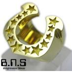 馬蹄の指輪 ゴールドホースシューリング ブラス 真鍮
