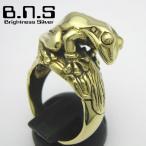 金色の蛙の指輪 ニホンアマガエルリング 【2】 真鍮 ブラス brass (日本雨蛙 かえる カエル)