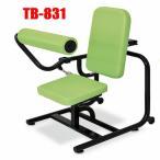 高齢者用リハビリマシン油圧式 パワーリハビリADB アブドミナルTB-831腰痛改善 日本製 3年保証
