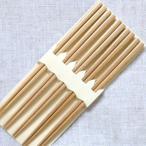 箸 カトラリー 食器 キッチン 食洗機対応 客用箸 木製耐熱箸 5膳 お箸 はし おはし セット 木製