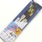 夫婦箸 若狭塗箸 箸袋折り紙詩おり 星屑 箸 お箸 はし おはし プレゼント ギフト 日本製