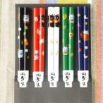 箸 カトラリー 食器 キッチン 猫 客用箸5膳 招き猫 箸 お箸 はし おはし プレゼント ギフト 日本製