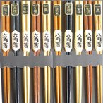 箸 セット 六角箸5膳と八角箸5膳の計10膳セットまとめて1,480円とお買得六角箸は鉛筆と同じ六角 八角箸はすべらず持ちやすい箸
