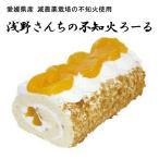 田村菓子舗 うにまんじゅう