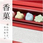 進物線香・香菓 ギフト アソート4種入り&オイル&皿