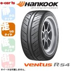 ハンコック ベンタス R-S4 195/50R15 86V (HANKOOK ventus R-S4)条件付き送料無料 1本価格