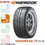 ハンコック ベンタス R-S4 235/40R18 91W (HANKOOK ventus R-S4)条件付き送料無料 4本SET