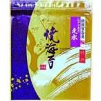 焼きのり 横須賀名産 江戸前高級海苔 走水産100% (10枚入)
