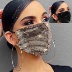マスク スパンコール グリッター 布   同色2枚入り  送料無料 即日発送  洗える UV対策 個別包装 ブラック シルバー ゴールド