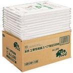 本州工事写真帳A4 AL6W 再生紙100スペア台紙 500枚 2・4穴兼用工事用アルバム