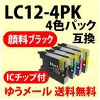 ショッピング純正 〔互換インク 送料無料〕 LC12-4PK (純正同様 顔料ブラック) 4色セット ブラザー