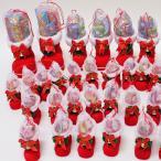 クリスマス赤いサンタブーツ抽選会 24名様用