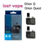 電子タバコ Lost Vape Orion Q POD 2個入り オリオン ポッド