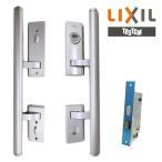 【ハンドル単品】TOSTEM バーハンドル錠 MIWA PA-01 + TE-01 キー付属なし(鍵穴シリンダー・錠ケース別売り)