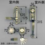 翌営業日出荷可能 TOSTEM MIWA URシリンダー LE-01 + TE-01 AZWZ73 サムラッチハンドル錠 キー5本付属