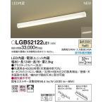 天井直付型・壁直付型 LED(温白色) シーリングライト 拡散タイプ Hf蛍光灯32形2灯器具相当 LGB52122 LE1