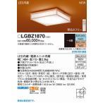 ショッピングパナソニック パナソニック 和風シーリングライト LED(昼光色〜電球色) 〜8畳 LGBZ1870 (LGBZ1770 推奨品)