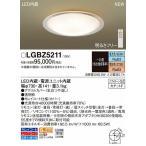 ショッピングパナソニック パナソニック シーリングライト LED 調光 調色 〜20畳 LGBZ5211