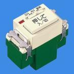 Panasonicパナソニック配線器具埋電子浴室換気スイッチ4時間2時間連続ON付5-50WWN5294K