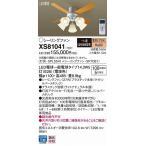 ショッピングパナソニック パナソニック XS81041 シーリングファン LED(電球色) 〜14畳