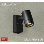 DOL-4589YB ダイコー 屋外用スポットライト LED(電球色) センサー付