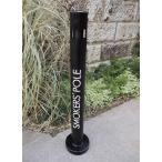 (メーカー直送) スモーカーズポール 灰皿 スタンド 置き型 おしゃれ ガーデン ガーデニング 36472 ジャービス商事 JARBIS