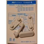 TCH842YR TOTO トイレ部品 大便器 便座クッション