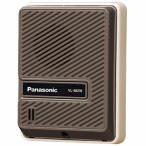 VL-862W パナソニック 呼出音増設用スピーカー(2線式