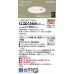 XLGDC660KLE1 パナソニック 軒下用ダウンライト LED(電球色) センサー付