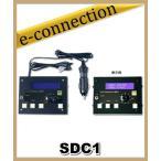 ダイヤモンド SDC1  SD330用セミオートコントローラー