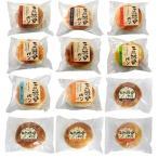 食彩館 天然酵母パン 12種類セット 『送料無料(離島・沖縄は別途送料)』