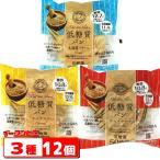 ピアンタ カットアンドスリム 低糖質パン 3種各4個セット(計12個)   『送料無料(離島・沖縄は別途送料)』