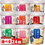 丸美屋 スープdeごはん シリーズ 選べる24個(6個単位選択) 雑炊ぞうすい ぽかぽか 『送料無料(沖縄・離島除く)』