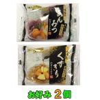 ナカキ食品 味逸品 あんみつ・くずきり お好み2個(1個単位選択)『ネコポス送料無料』